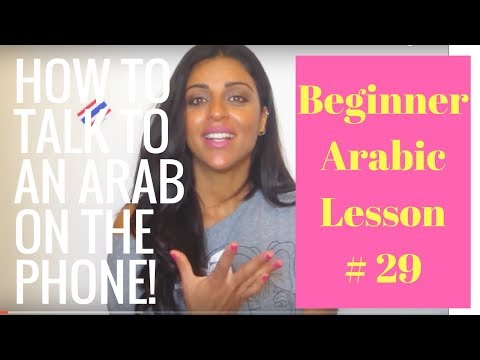 Read and write anything in arabic lesson 6 vocabulary