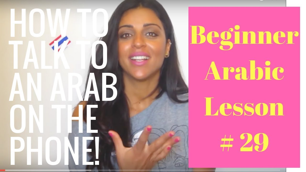 how ARABS speak on the phone - Arabic Beginner Lesson 29