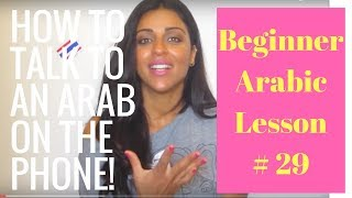 Arabic Beginner Lesson 29 - Telephone Call !