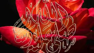 Durood e Ibrahim (Translation in Urdu)
