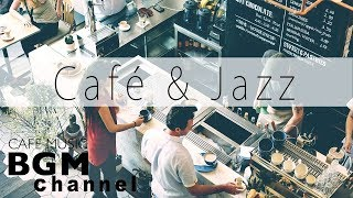 Cafe Music - Jazz Hiphop & Smooth Music - Relaxing