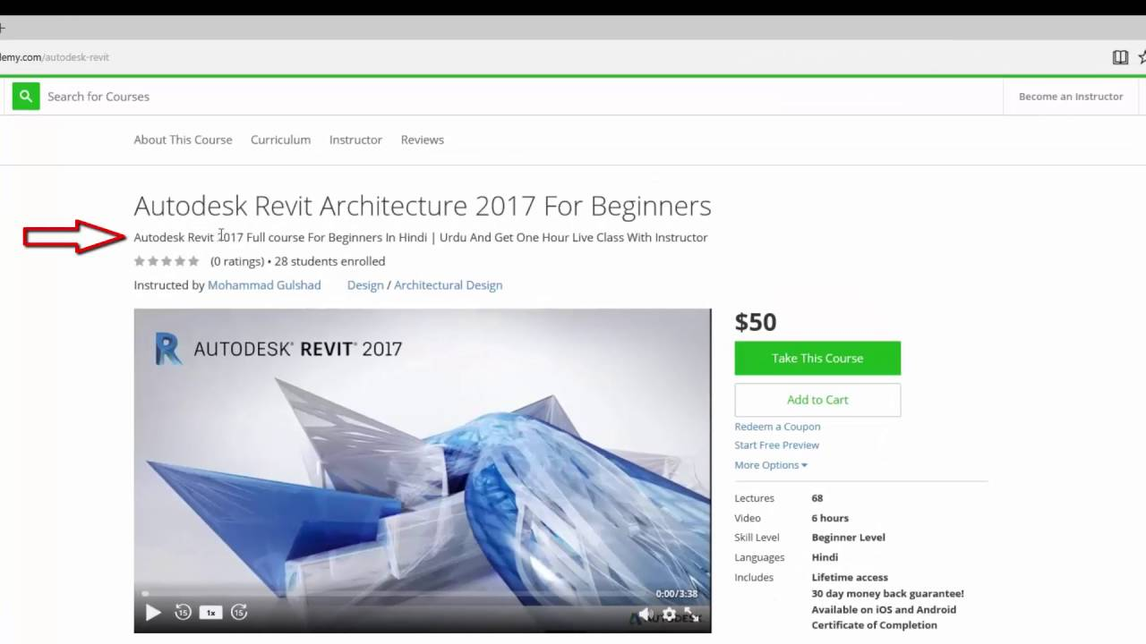 Autodesk revit 2017 full course videos training hindi urdu autodesk revit 2017 full course videos training hindi urdu 1betcityfo Image collections
