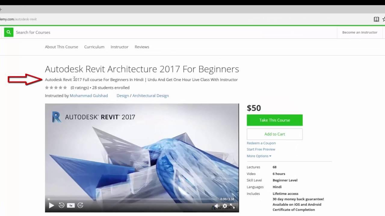 Autodesk revit 2017 full course videos training hindi urdu autodesk revit 2017 full course videos training hindi urdu xflitez Gallery