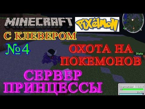 FNAF 6 - ТАЙНА ТВИСТЕД - Dailymotion