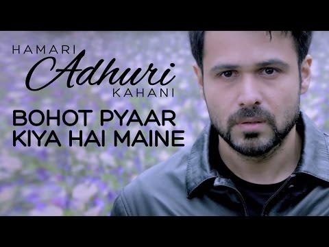 Bahut Pyaar Kiya Hai Maine | Hamari Adhuri Kahani | Dialogue Promo #4