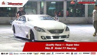 qualify-race-1-5-เบญจรงค์-ชมายกุล-ram-77-racing-souped-up-2018