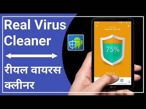 Virus Cleaner 2019 Antivirus Android Mobile || Apne Android Mobile Ka Virus Cleaner Kaise Kare || Sa