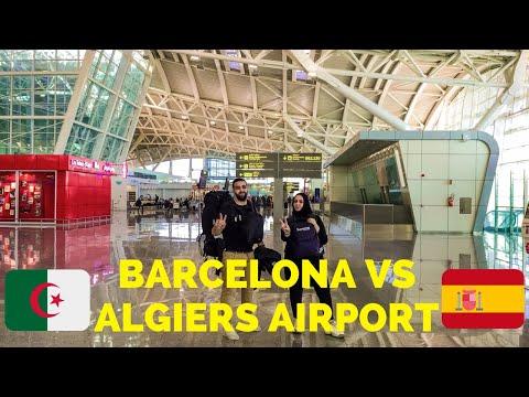 شاهد من الداخل صور مطار الجزائر الدولي الجديدة بمواصفات مطار برشلونة | Barcelona vs Algiers airport