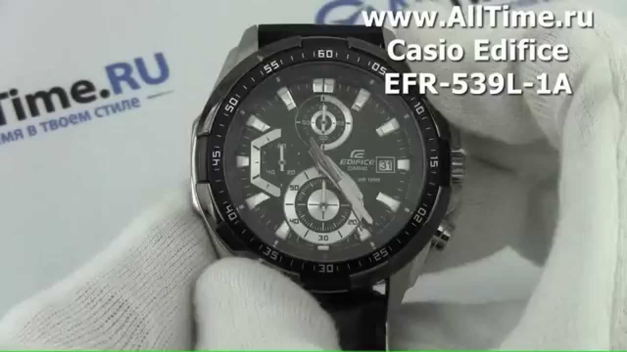 Casio Edifice Efr 539l 1a By Alltimeru Eqb 500dc 1adr Jam Tangan Pria Stainless Steel Black