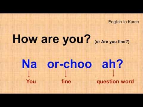 Learn simple karen language 2 greetings part 2 youtube learn simple karen language 2 greetings part 2 m4hsunfo