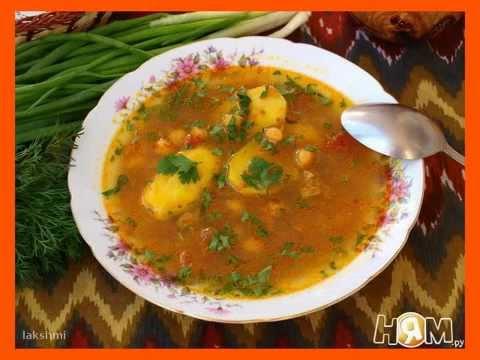 Пошаговый рецепт супа Бозбаш из говядины по. - ИзыскON
