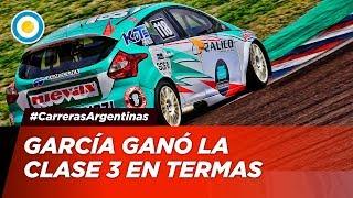 Final Clase 3 - Turismo Nacional - Fecha 8, Termas de Río Hondo | #CarrerasArgentinas
