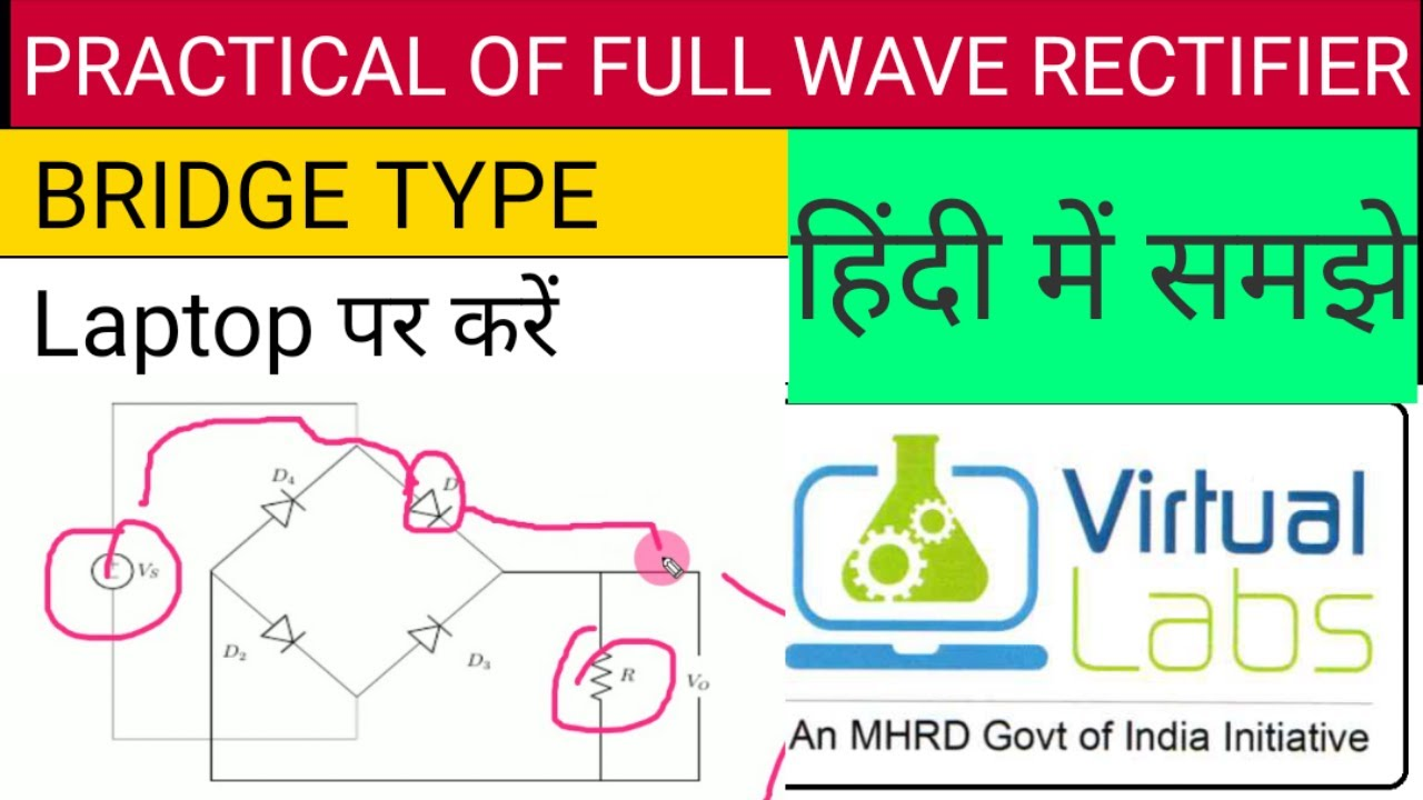 images?q=tbn:ANd9GcQh_l3eQ5xwiPy07kGEXjmjgmBKBRB7H2mRxCGhv1tFWg5c_mWT Draw The Circuit Diagram Of Full Wave Rectifier