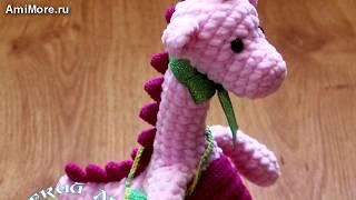 Амигуруми: схема Динозаврика. Игрушки вязанные крючком.