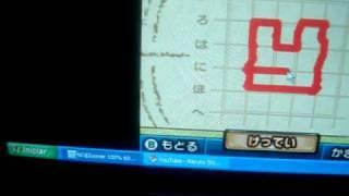 Naruto shippuden ninjutsu zenkai!Cha Crash!(Fukusaku & shima)Sapos do Jiraya