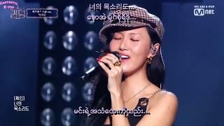 MAMAMOO - I Miss You (Queendom ver) MM Sub Hangul Lyrics and Pronunciation HD