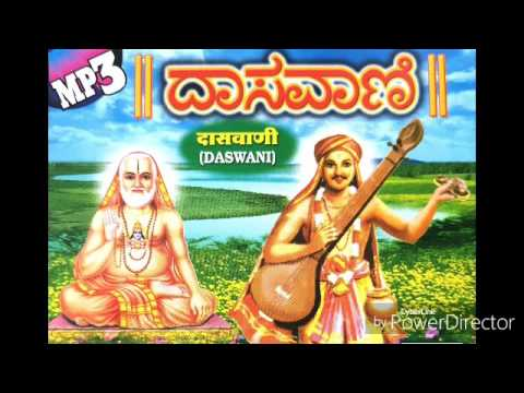 Tungateeradi Nintasuytivarnyare - Sri Raghvendra Swami by Pt. Upendra Bhat (Lyrics in description)