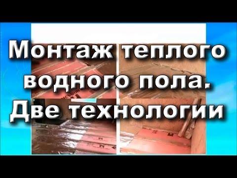 Видео Труба медная м2 бт