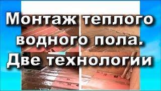 видео Отделка деревянного дома внутри: технологии, примеры, технические нюансы