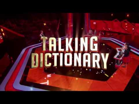 Genius Junior Finals - Fast and the Curious Talking Dictionary