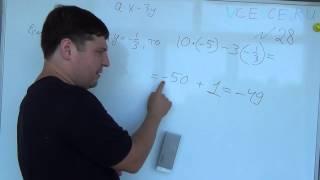 Задача №28. Алгебра 7 класс Макарычев.
