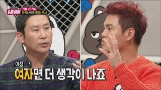 [World Changing Quiz Show] 세바퀴 - Lee Jung look entertainer Kim Hae Soo 20151016
