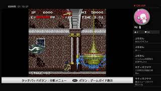 [コナミ アーケードコレクション] 悪魔城ドラキュラ