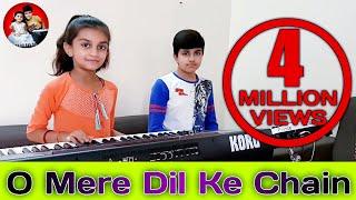O Mere Dil Ke Chain - By Charmy & Prince