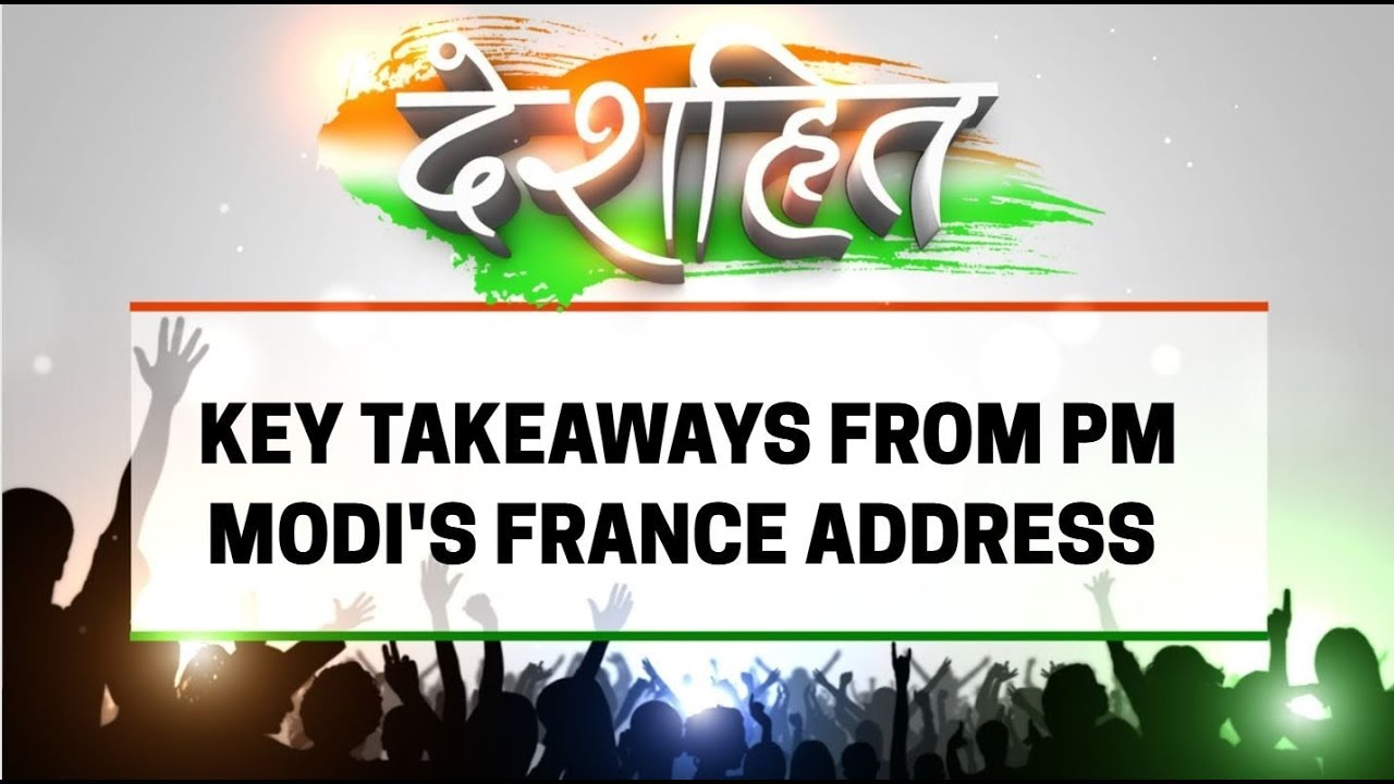 Deshhit: PM Narendra Modi's top words and quotes in his address to Indian  diaspora in France