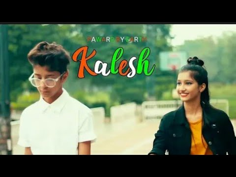 Rahul Arya Super Hit Song Balia Balia Akka