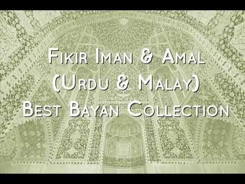 Prof Abd Rahman - Kepentingan Usaha Agama (Urdu & Malay)