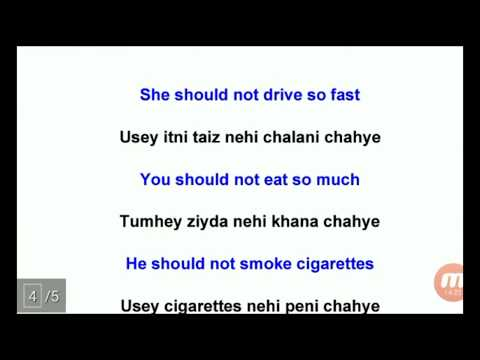 Use Should to give advice   Elementary Level~ Part One Should Explanation In Urdu & Hindi