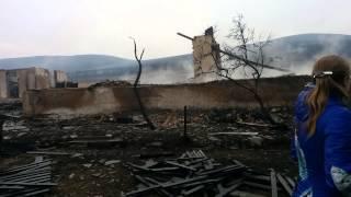 Пожар в Хакасии. Шира