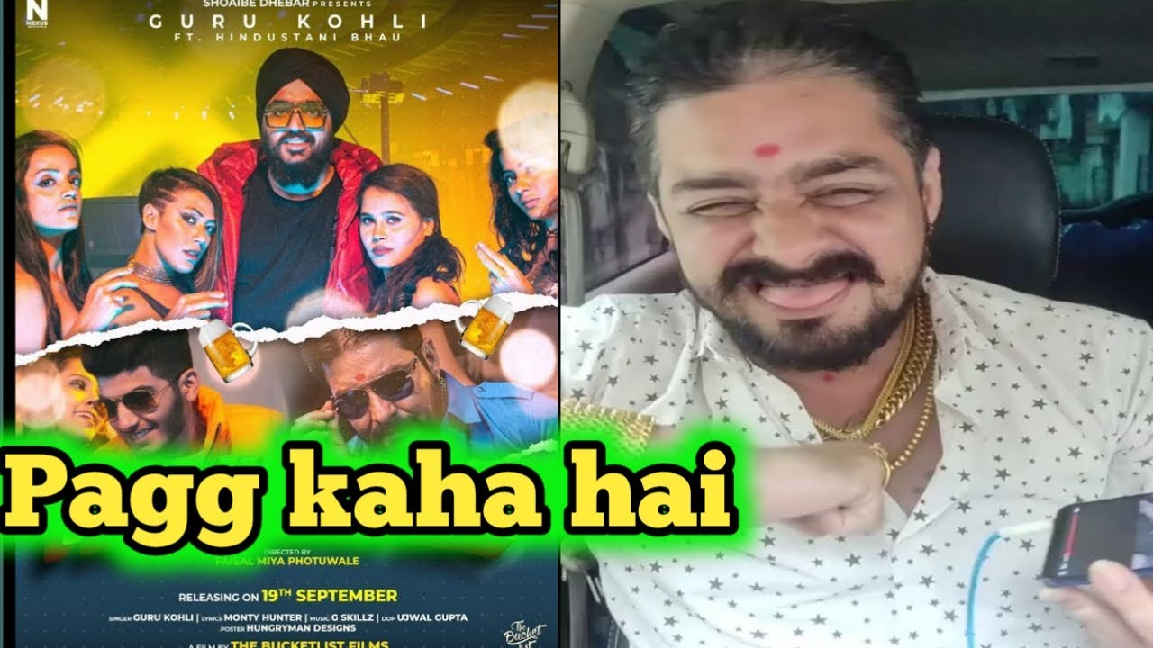 Hindustani bhau new song pegg kaha hai || pegg kaha hai hindustani bhau || Guru kohli