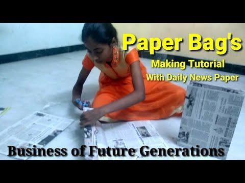 How To Make💚 A Paper Bag | Easy Method | Paper Bag Making Tutorial