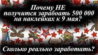 Как легко заработать в интернете, на купонах от 500 000 рублей в месяц