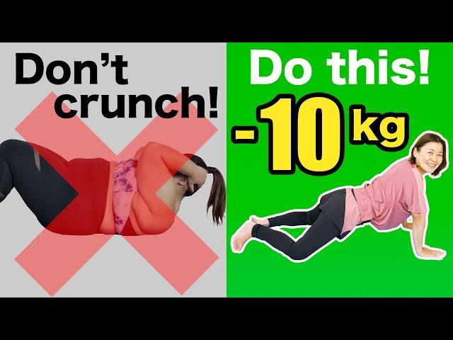 [たった30秒] 腹筋100回よりコレやれ!カエル足プランクで10倍の効果!
