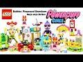 LEGO The Powerpuff Girls Bubbles' Playground Showdown & Mojo Jojo Strikes Official Set w/ Octi