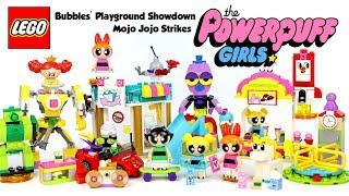 LEGO The Powerpuff Girls Bubbles