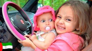 أغنية للطفل نحن في السيارة   Kids Song by Maya and Mary