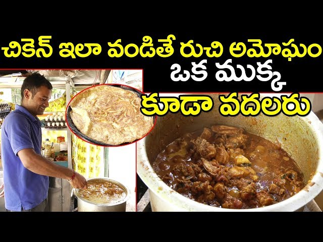 Roti with Chicken Curry | Hyderabad Street Food | Kamal Yadav Roti & Meals | PDTV Foods