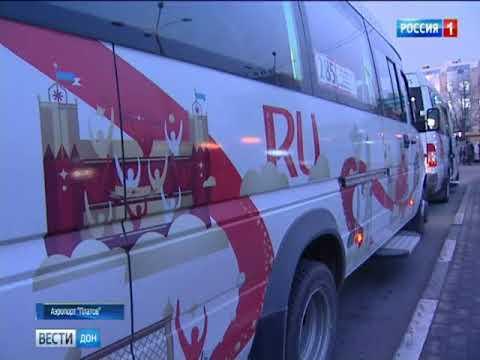 Ростов и Новочеркасск с аэропортом Платов свяжут новые автобусные маршруты