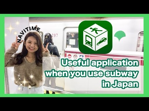 【#003】電車アプリについて~Useful application when you use subway in Japan~※with English subtitles