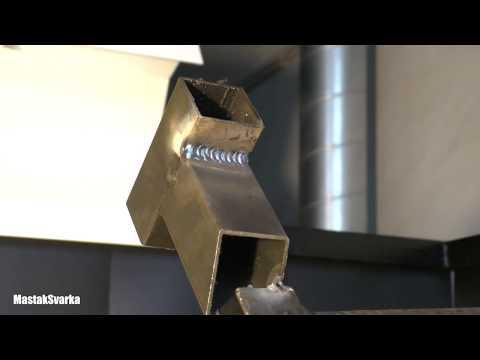 Как варить профильные трубы в потолочно-горизонтальном положении