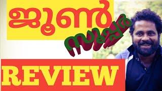 JUNE MOVIE REVIEW | #JUNE