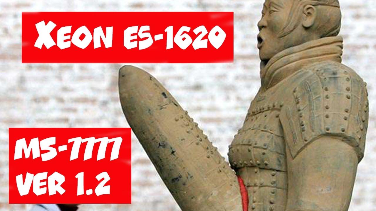 Процессор e5 1620 и материнская плата ms 7777 lga2011