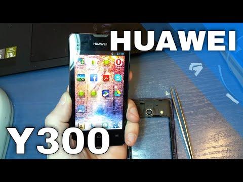 Wymiana dotyku w Huawei Ascend Y300 - digitizer replacement - disassembly