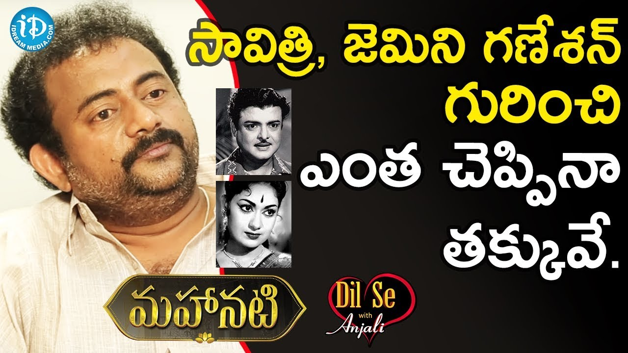 Kadhal Mannan Gemini Ganesan Fascinating Facts About The: Sai Madhav Burra About Savitri And Gemini Ganesan