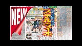 脚本家の島田満さん死去、「アラレちゃん」「名探偵コナン」など人気アニメ送り出す 島田満 検索動画 5