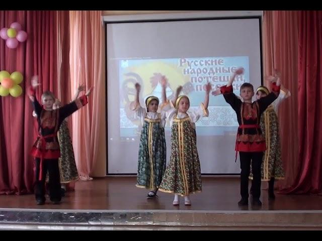 Изображение предпросмотра прочтения – «2 Б класс, школа № 1208» читает авторское произведение «Русские народные потешки» (Русский фольклор )